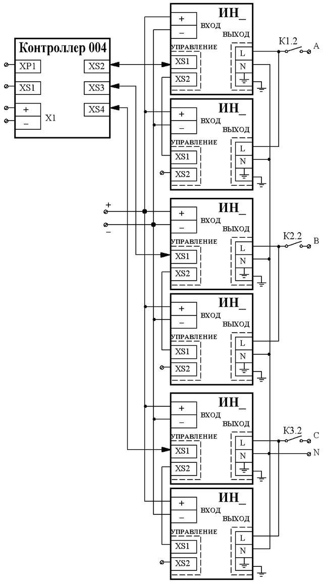 Контроллер имеет вход (XP1)